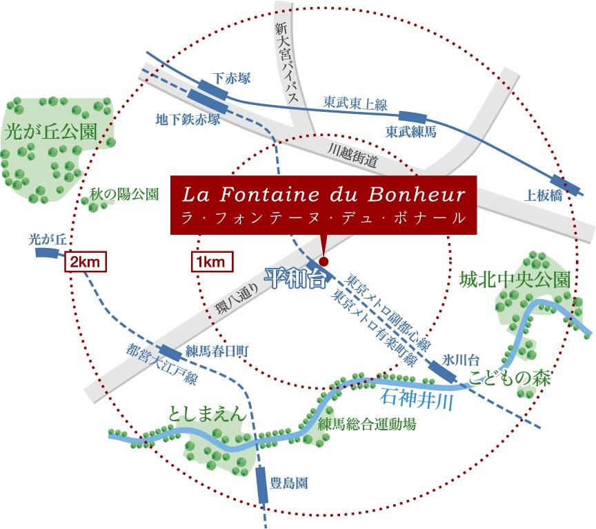 La Fontaine du Bonheur ラ・フォンテーヌ・デュ・ボナール周辺
