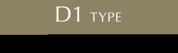 D1 TYPE